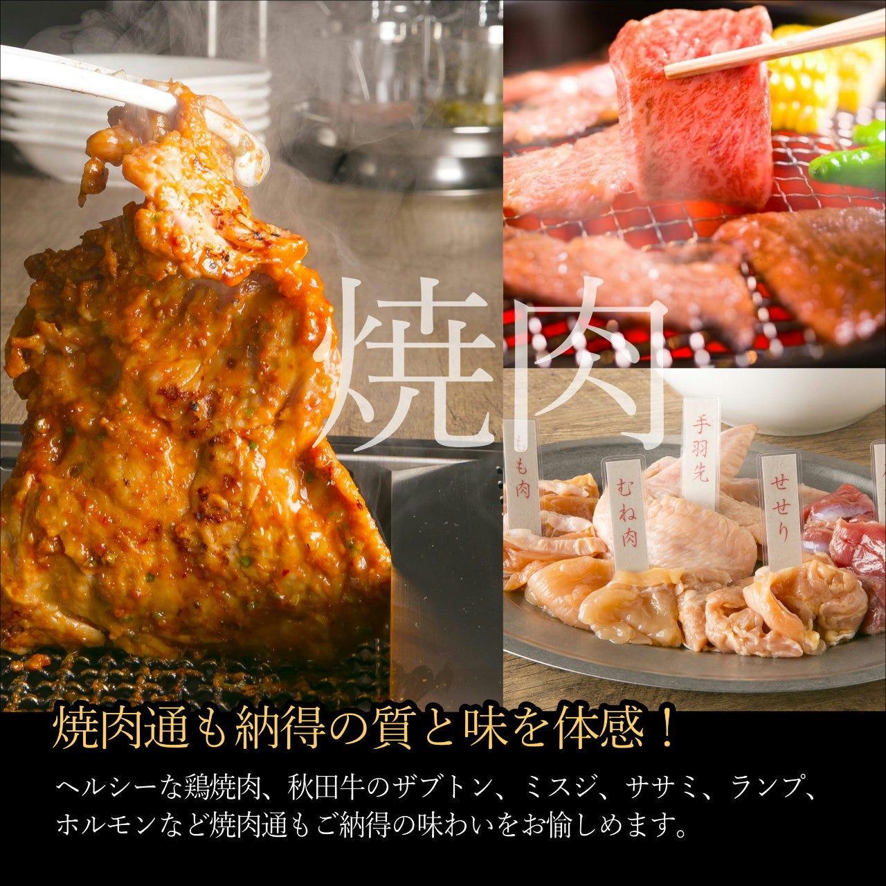 鶏焼肉28(NIHACHI)