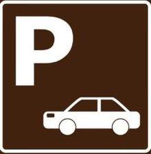 お客様専用無料駐車場をご用意♪