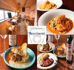 Cafe&Restaurant Sincerite(サンセリテ)