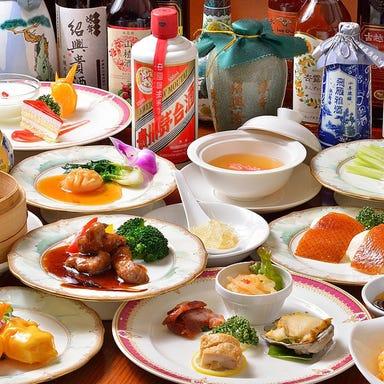 中国料理 チシュウ  こだわりの画像