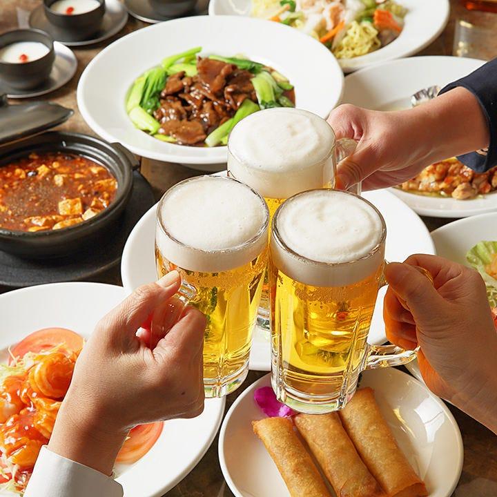 生ビールや紹興酒もお楽しみいただける飲み放題は+1,650円!