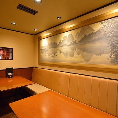 中国料理 チシュウ  店内の画像
