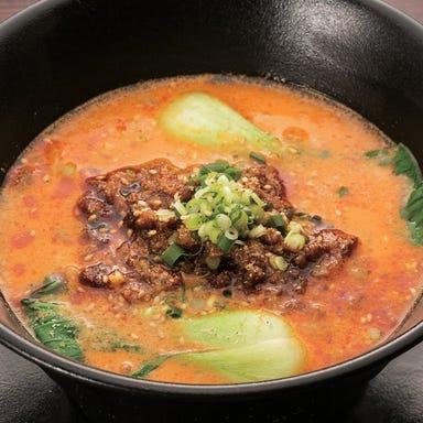 中国料理 チシュウ  メニューの画像