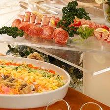 【通年ビュッフェプラン】季節の食材を使用したビュッフェ料理12品《2時間飲み放題付》