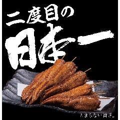 九州名物 とめ手羽 天文館店