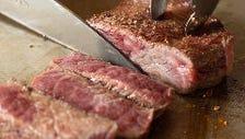 《その2》赤身肉ステーキは焼きたてを♪