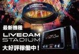 最新カラオケ機種 『ライブDAMスタジアム』ド迫力の音と映像