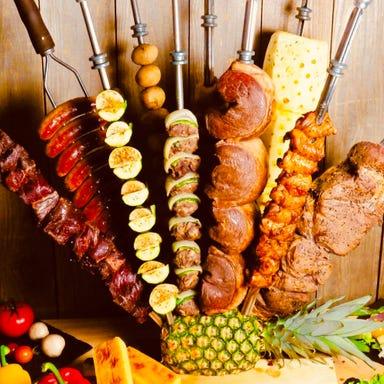 シュラスコレストラン ALEGRIA ueno  コースの画像