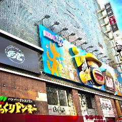 Darts&Dining Bar R 道頓堀店