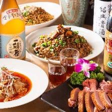 高級食材中華×飲み放題付コース