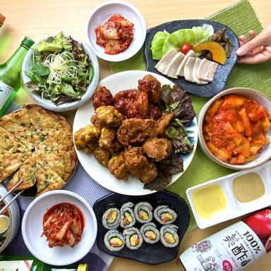 韓国料理 李朝園 生野店 こだわりの画像