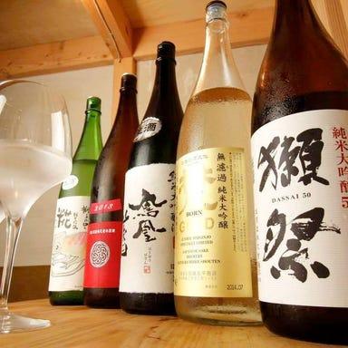 Tokyo Rice Wine あざみ野店 こだわりの画像