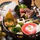 映える「浜御膳」美味たっぷり1,980円