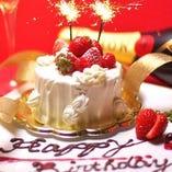 【誕生日特典!】当日でもOK!ケーキをご用意!