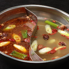 薬膳鍋スープ単品(大)