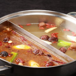 天香回味鍋の由来
