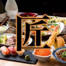 匠コース◆飲み放題付き◆少し贅沢?な5000円コース!天ぷら、活アジ含む鮮魚のお造り、お寿司は「上」♪