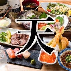 海鮮居酒屋 天ぷら番長福島店