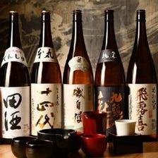 ◆全国各地から厳選した日本酒に舌鼓