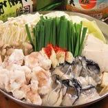 《どんたくオリジナル鍋》牡蠣もつ鍋