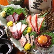 【2H飲放】鯨料理とぷりっぷりのホルモンのもつ鍋コース  5500円⇒5000円