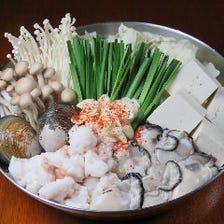 【牡蠣もつ鍋】ついに新登場!