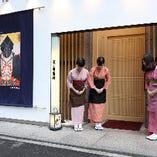 日本橋の老舗寿司屋として約半世紀。外国のお客さまも歓迎です。