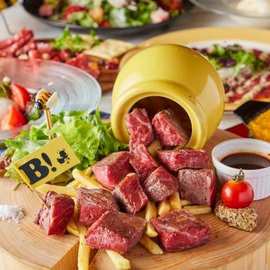 チーズフォンデュ×デザイナーズ個室 the life table 池袋本店 コースの画像