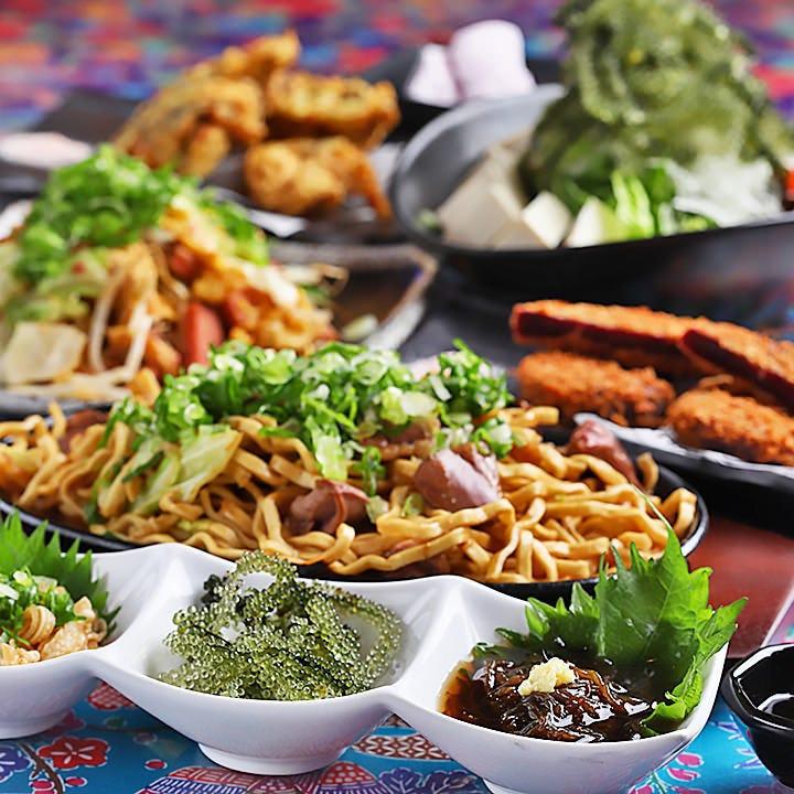 沖縄料理 or 朝引き鶏?選べるプラン