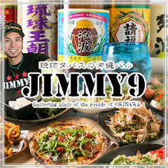沖縄料理×朝引き鶏 JIMMY9
