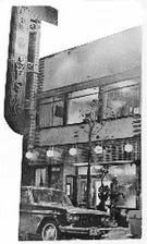 ■『楊子江菜館』100年の歩み