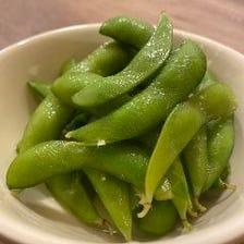 わさび枝豆