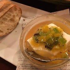 クリームチーズ豆腐※バゲット付
