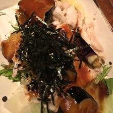 揚げ茄子と豚シャブのサラダ 梅ドレッシング