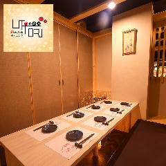 隠れ家個室居酒屋 うっとり ‐UTTORI‐ 新潟駅前店