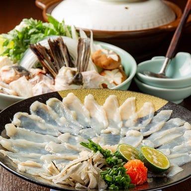 かにとふぐ 北海道料理 喜多川  こだわりの画像