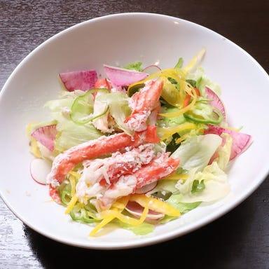 かにとふぐ 北海道料理 喜多川  メニューの画像