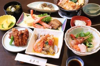 かにとふぐ 北海道料理 喜多川  コースの画像