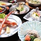 蟹とふぐコース10230円