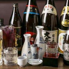 120種類以上の飲み放題メニュー
