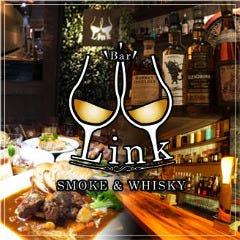 Diningbar Link