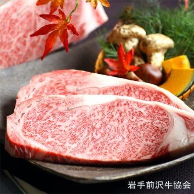個室会席 前沢牛しゃぶしゃぶ 上野 水車 メニューの画像