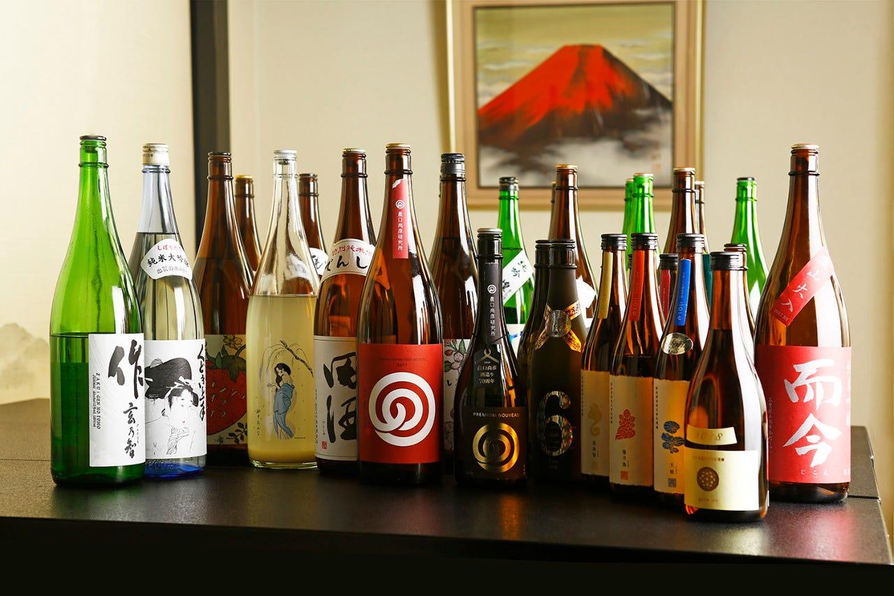 「旨い!日本酒」揃ってます!