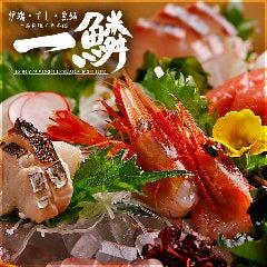 Robata Sushi Uonabe Ichirin