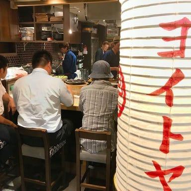 野菜巻き串と煮込み ヨイトヤ 相模大野  店内の画像