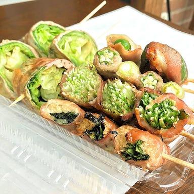 野菜巻き串と煮込み ヨイトヤ 相模大野  メニューの画像