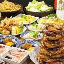 3000円鍋あり・宴会コース 2時間