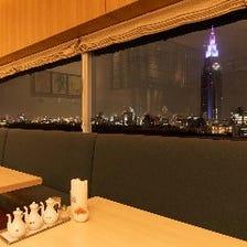新宿の夜景を満喫できる★