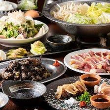 宮崎地鶏使用の創作料理が目白押し