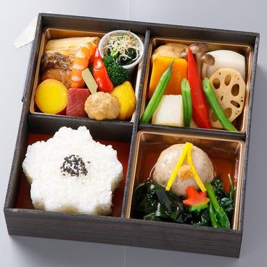 和食庵 日月  メニューの画像